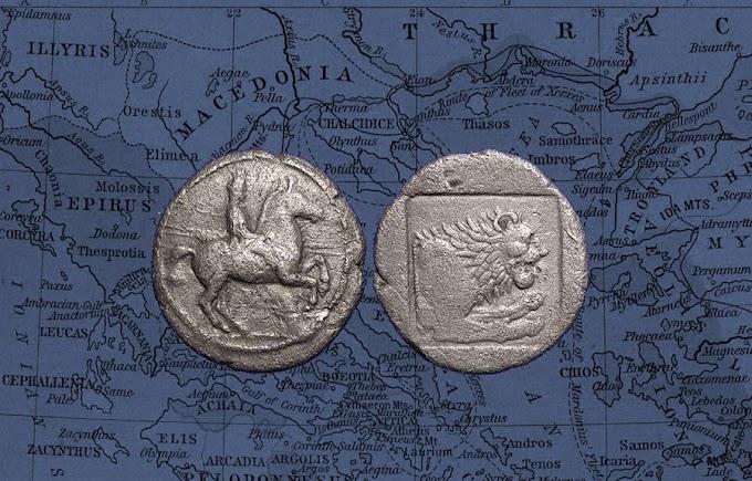 ... Eίμαι ο Αλέξανδρος ο Μακεδών...