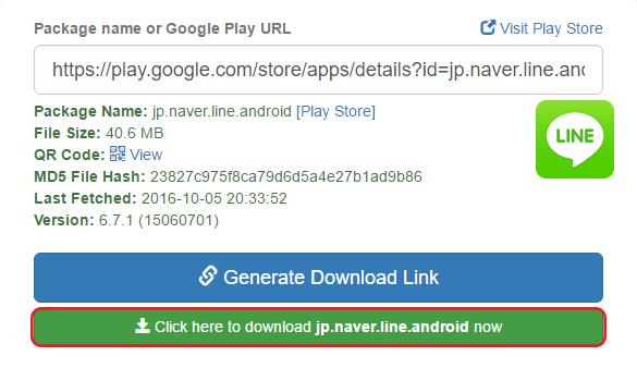 Cara Mudah Download Aplikasi Dari Play Store Menggunakan PC/Komputer