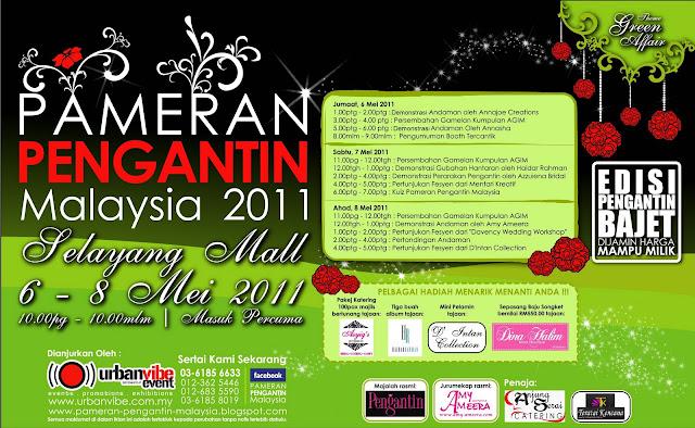pameran pengantin 2011