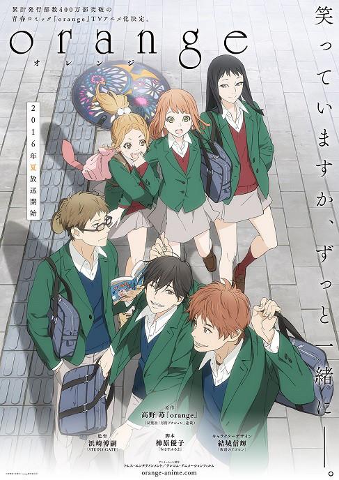 manga-sci-fi-romance-orange-akan-dapatkan-adaptasi-anme