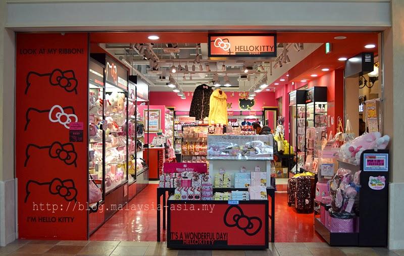 Hello Kitty Store at Chubu Airport, Nagoya