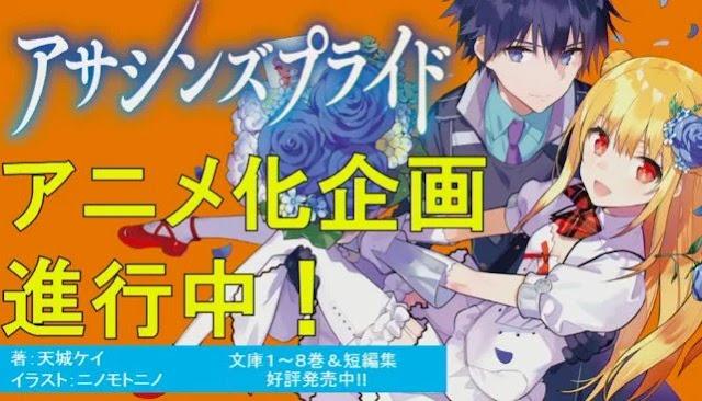 Assassin's Pride tendrá anime!!