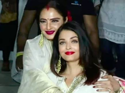 Rekha and Aishwarya met very lovingly Watch out the video