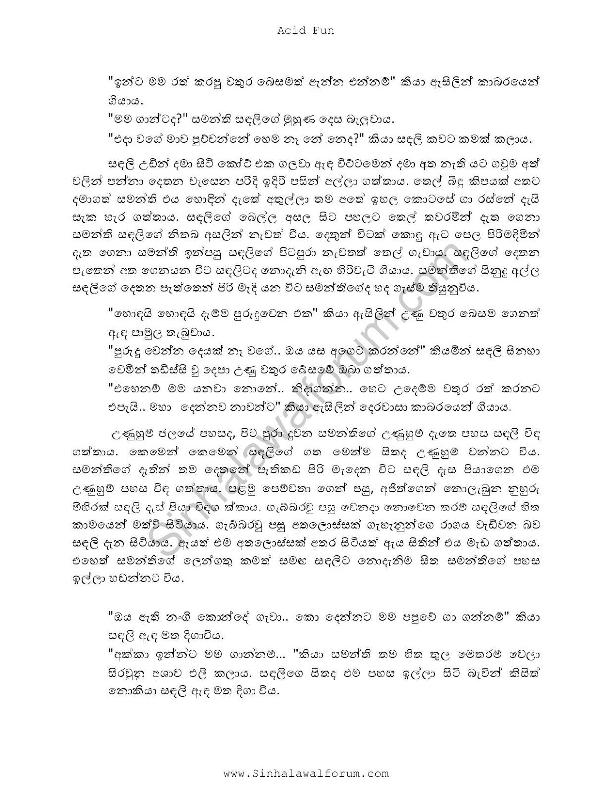 response to samanthi 5