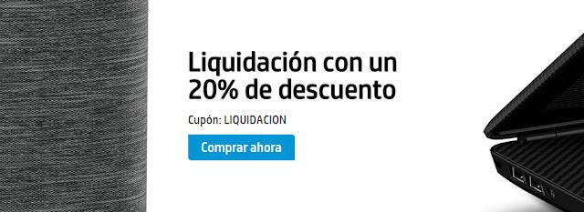 Mejores ofertas Liquidación de la HP Store