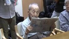 Yasutaro Koide age