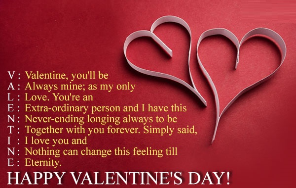 happy valentines day 2017 english s - Valentines Day Wishes For Husband