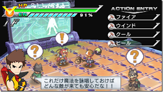Download Zettai Hero Kaizou Keikaku Japan Game PSP For Android - www.pollogames.com