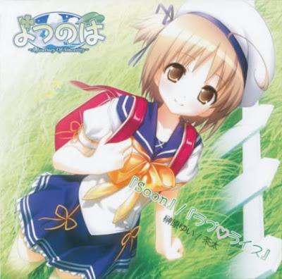 تحميل ومشاهدة جميع حلقات انمي Yotsunoha OVA مترجم عدة روابط