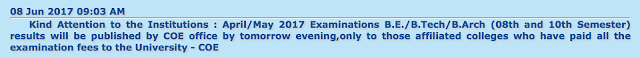 Anna University 8th Semester Exam Results Date Confirmed