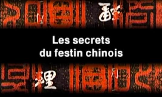 Les secrets du festin chinois