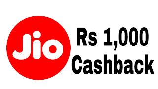 Jio 1,000 Rs Cashback.jpg