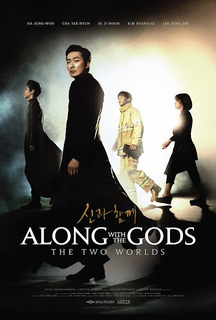 ALONG WITH THE GODS THE LAST 49 DAYS (Singwa hamkke: Ingwa yeon) (2018) ταινιες online seires oipeirates greek subs