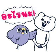 Animated Mentori × Betakkuma