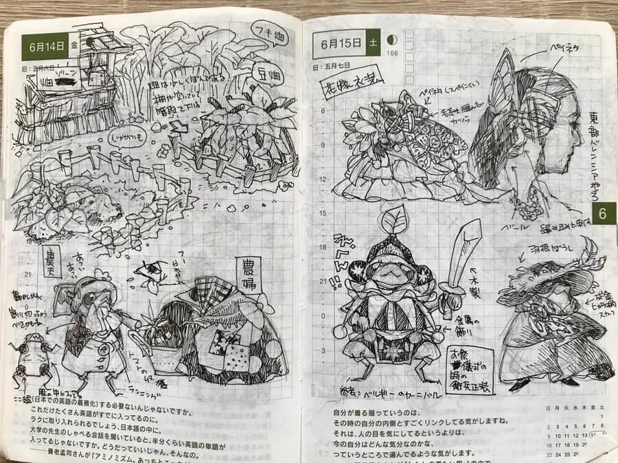 07-Barusu-Doodles-www-designstack-co