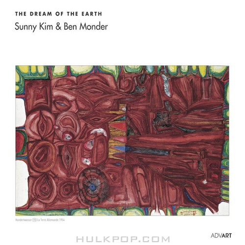 Sunny Kim & Ben Monder – The Dream of the Earth