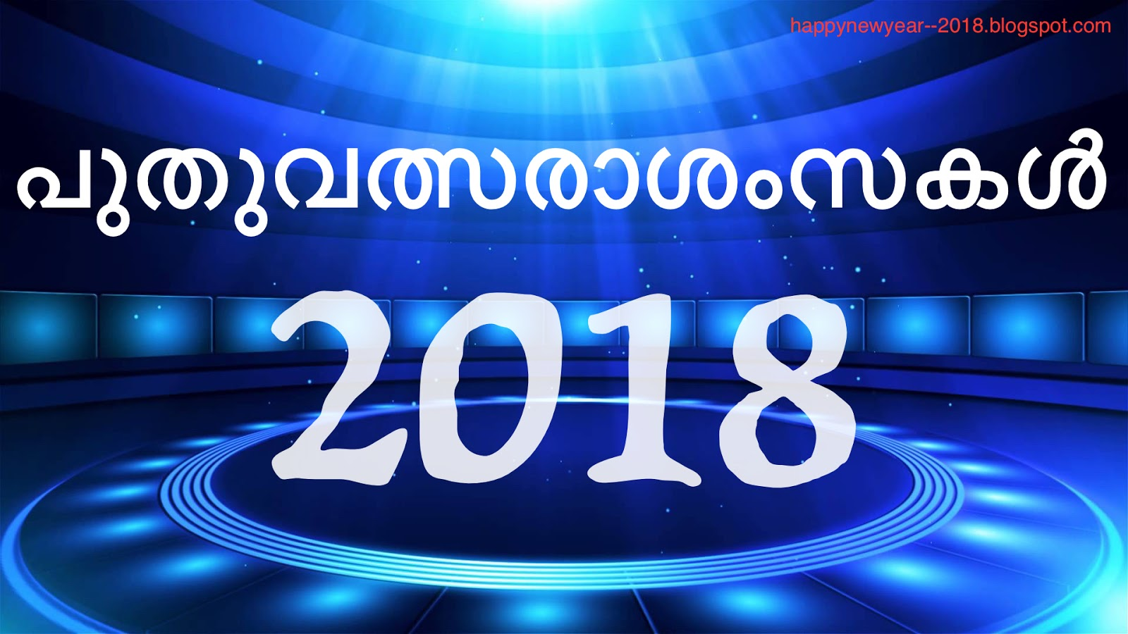 2018malayalam new year screensavers