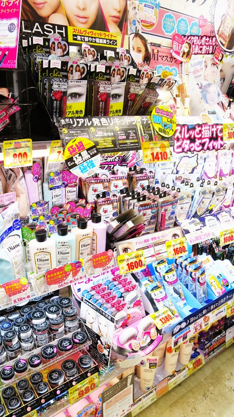 Makeup section at Don Quijote