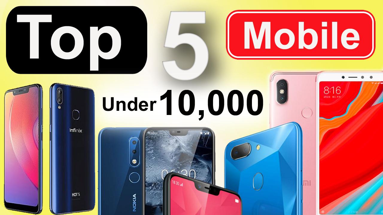 ddd80fe14f8 Top 5 best smartphones under Rs. 10