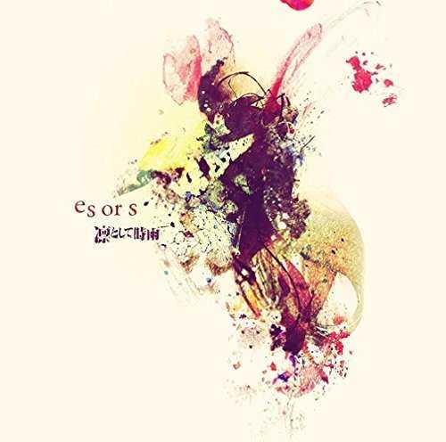 [Album] 凛として時雨 – es or s (2015.09.02/MP3/RAR)