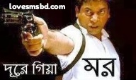 facebook funny pictures bangla