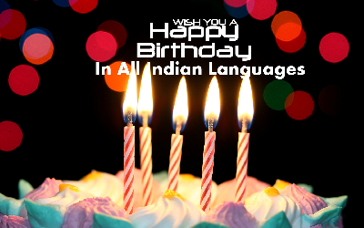 Happy Birthday In All 22 Indian Languages Testing