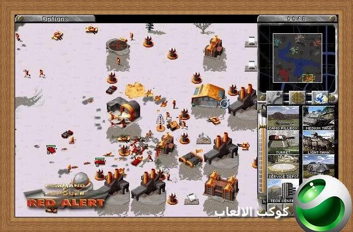 Download Red Alert Free games