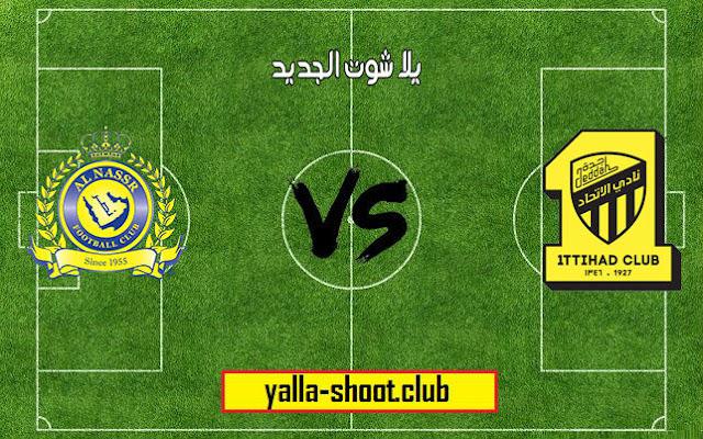 نتيجة مباراة النصر والاتحاد اليوم الجمعة 21-12-2018 في الدوري السعودي