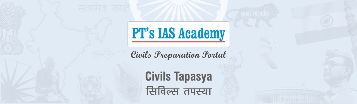 http://civils.pteducation.com/p/inputsfromrstv.html