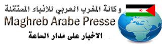 وكالة المغرب العربي للانباء ـ المستقلة ـ