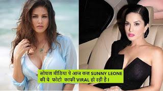 sunny leone images, sunny leone top images, sunny leone hot images, Sunny Leone Latest Images, Sunny Leone Beautiful Dress