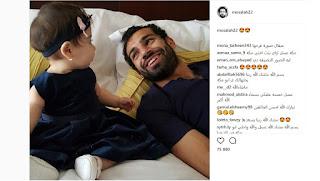 Mohamed Salah Baby