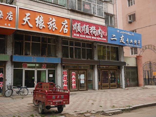 dog meat restaurant in Mudanjiang, China