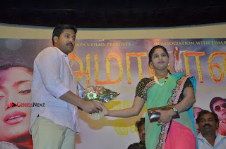 Amavasai Tamil Movie Audio Launch Stills  0065.jpg