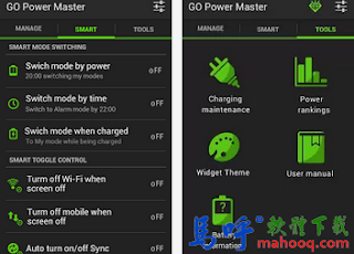 GO Power Master APK / APP Download,GO 省電 APK 下載,電池管家 Android APP