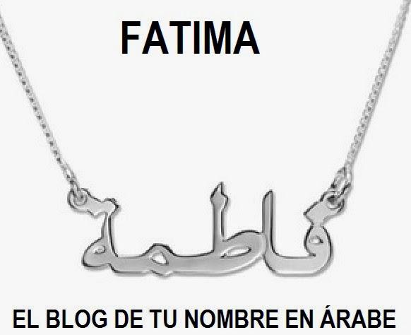 Collar con Nombre en Árabe FATIMA