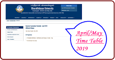 BDU Time Table April 2019