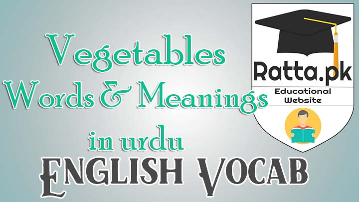 Vegetables English Words and Meanings in Urdu - English Vocabulary