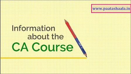 Information About CA Chartered Accountancy Course in Detail సీఏ ప్రస్తుతం ఇంటర్ తో పాటుగా CA కోర్సు చదవటం ప్రారంభించవచ్చు. ఇంటర్ లో MPC/BiPC/CEC/HEC/MEC ఏ గ్రూప్ చదివిన వారు ఐనా CA చేయవచ్చు./2019/05/information-about-CA-chartered-Accountancy-in-detail.html