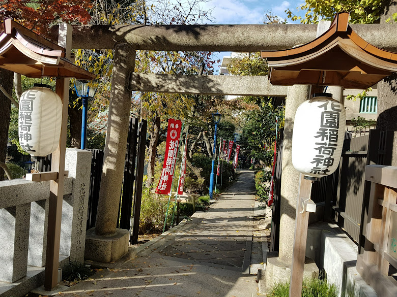 花園稲荷神社內部一景