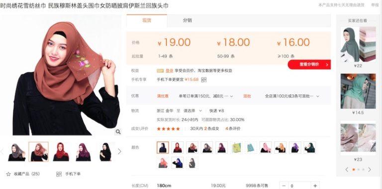 Laman Web Untuk Borong Tudung dari China