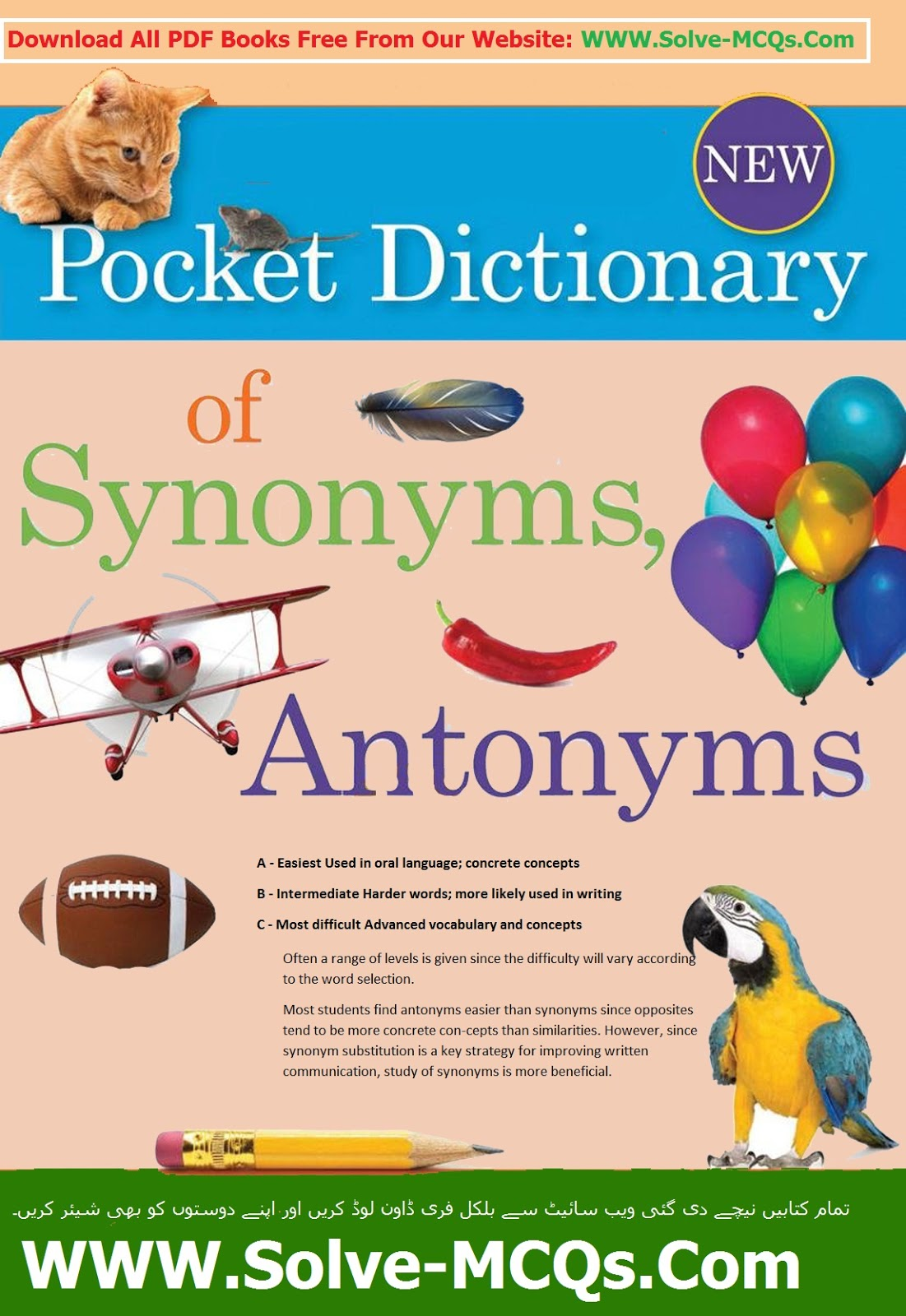 Synonyms And Antonyms Competitive Exam PDF Book - Solve-MCQs