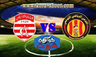 مشاهدة مباراة الترجي التونسي والنادي الإفريقي بث مباشر 24-02-2019 كأس السوبر التونسي