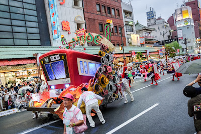 A train-themed float at the Asakusa Samba Carnival, Tokyo, Japan, 2016.