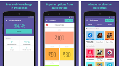 Simkarma App
