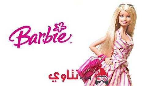 تحميل لعبة تلبيس باربى Pretty Barbie Dress Up برابط مباشر