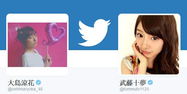 http://akb48-daily.blogspot.hk/2016/02/oshima-ryoka-and-muto-tomu-start-twitter.html