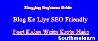 Create a SEO friendly blog post