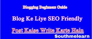 Create a SEO friendly blog post