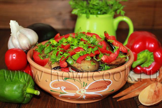 рецепт закуски с баклажанами в маринаде